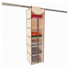 Подвесной кофр на 6 полок с молнией Organizador Ropa C, 30x30x120 см