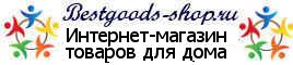 Bestgoods-shop.ru